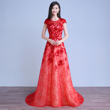 Hot sale red color short seelve floor length african lace embroidery wedding dress from China