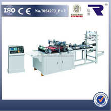 ZIP high quality computer self-seal bag making machine in China