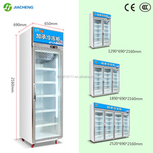 Supermarket air cooling commercial upright display refrigerator freezer with -18~-22 degree for meatballs seafood JC-LD650S01