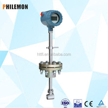 Insertion type gas vortex flow meter digital display