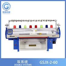 New Style! socks making machine sales,jiangsu manufacturer(guosheng)
