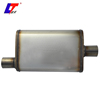 chinese truck exhaust universal sport racing car muffler , universal sport racing car muffler china truck stainelss steel