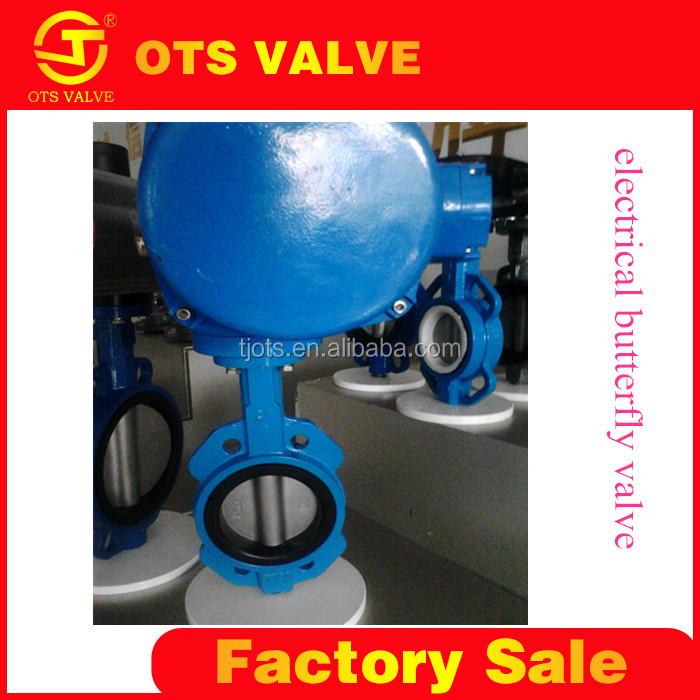 BV-LY-0024 tianjin automatic electric water flow control valve pn10 or pn16