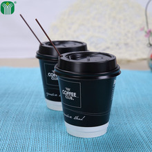 EUR version logo printed eco-friendly black offset printing 450ml 16oz disposable double wall paper cup for hot coffee