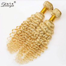 Deep Wave Hair 100% Remy Indian Human Hair Extensions spiral curl hair weave