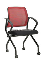 Meeting Room 4 legs Movable Mesh Foldable Chair(FOH-E109)