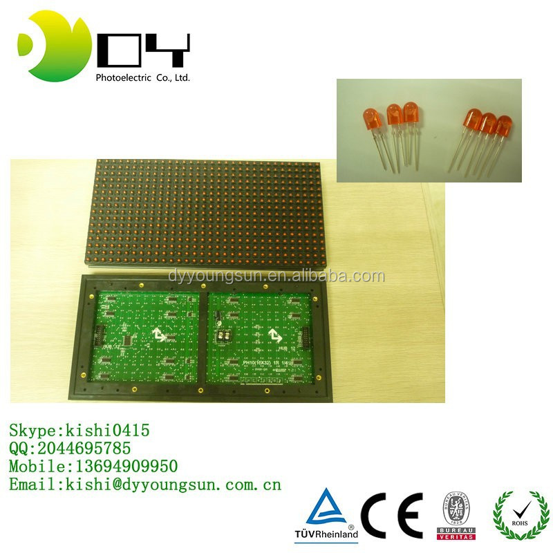 Outdoor 32x16 Pixels 10mm RGB led display module from Shanghai China supplier with competitive price