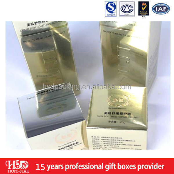 OEM China Factory Customized Eco-friendly Cheap Embossing Logo Paper Cosmetics Packaging box, Golden Cardboard Color Box