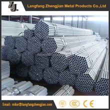 general trading company galvanized astm a35 carbon steel pipe at lowest price