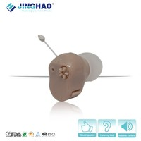 Good Quality China Supplier cheap hearing aids with battery