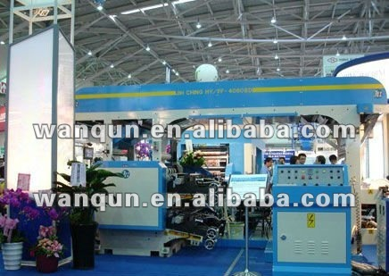Most welcomed stable running paper bag making machine with flexo printing