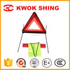 ECE R27 Standard Reflective Safety Warning Triangle