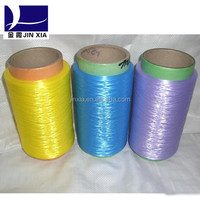 Supply china yarn 100% polyester filament yarn dty 150d/36f colored&rw nim sim him