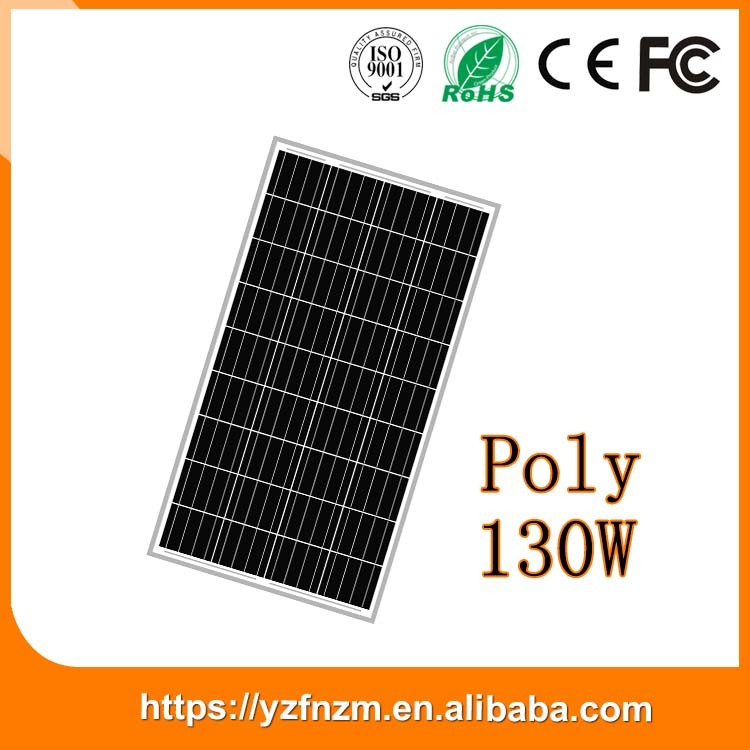 china manufacturer hot sale solar panel 130w pv module poly for off grid system free maintainance good quality