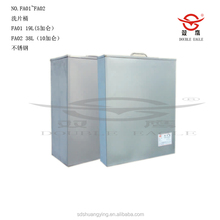 38LCompetitive price Tank for x ray film developing