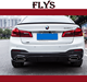 Carbon front lip for New 5 Series G30/38 carbon rear diffuser