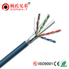 4*2*0.56mm copper conductor good quality best price have good quality