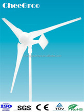1.5kw generator wind power electric generating windmills for sale