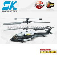 JXD 345 Black Hawk 3CH RC Helicopter RTF with Gyro (Black)