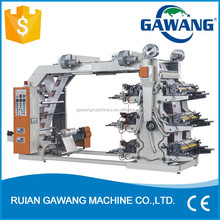 Stack Type Four Color Flexo Printing Machine