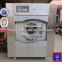 15-150kg commercial washing machine and dryer hotel used laundry equipment laundry washer extractor