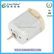 electric low voltage solar dc motor for household appliances