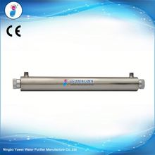 High-Power Housed Kitchen Uv Light Sterilizer Cabinet Water Purifier Manufacturers