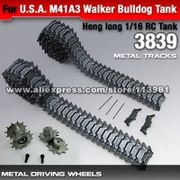 DWI dowellin accessories wholesale china Driving Wheels For Heng Long 1 16 RC Tank Metal Tracks (3839)