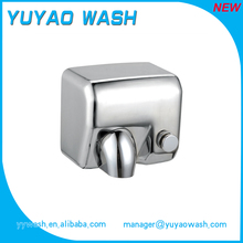 Fast Dry Automatic Rapid Hand Dryer