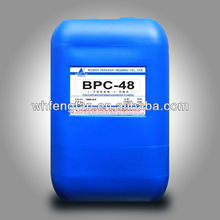 BPC-48 for Alkaline Zinc plating brightener 15990-43-9