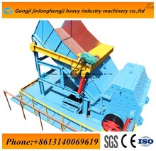Scrapped cars crusher production line/Car crushing equipment for sale