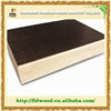 Good Quality concrete formwork plywood