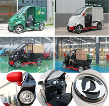 2017 China new cheapchinese electric car 2 seater electric pickup vehicle sale