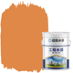 Wholesale price yellow Exterior Wall Paints