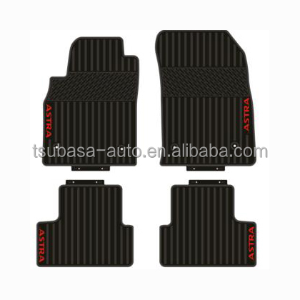 Japan Quality Customized Car Floor Mats Woolrich Coil carmat 100% Fit for OPEL ASTRA J Buick Excelle