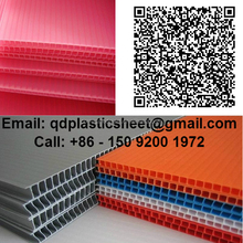 Polypropylene Corrugated Board, PP Corrugated Board, Plastic Corrugated Board