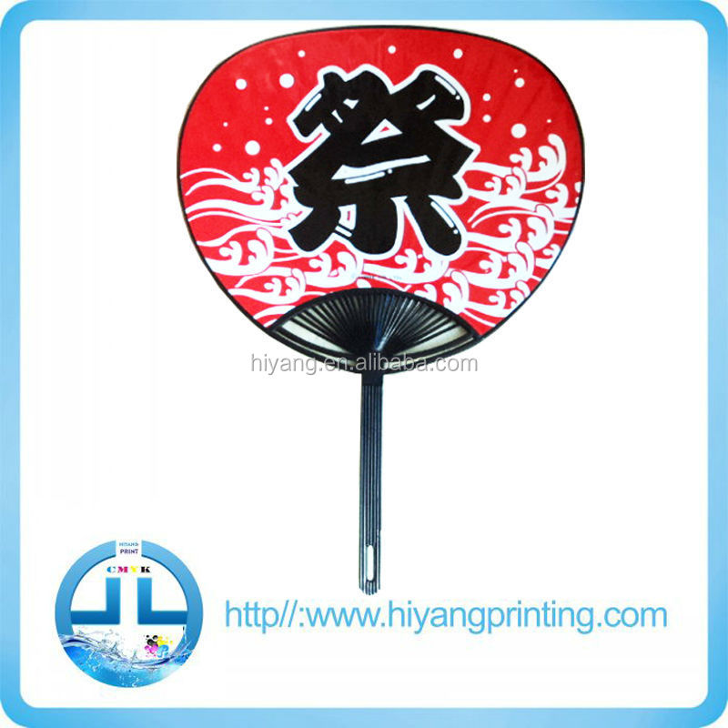 Alibaba China Supply High Quality Japanese Style Plastic Hand Fan with logo printing