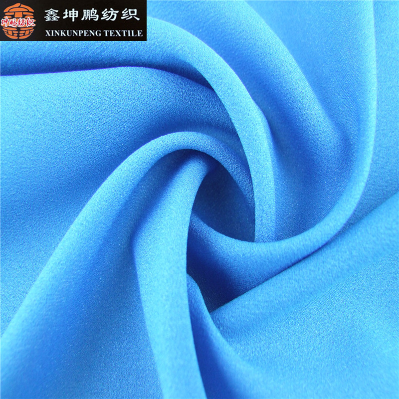 Home textile blue drapery 100% polyester wholesale pure silk fabric for trousers