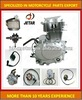 Wholesale Motorcycle Parts for CG150 ENGINE