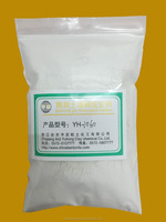 Bleaching earth bentonite powder for sale