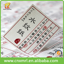 Custom Red sticker Oval label roll anti-faking label sticker secure genuine hologram hologram foil sticker