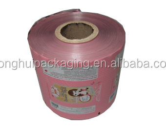 plastic film for facial mask packaging/cosmetic sachet roll film