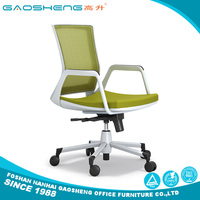 Modern type business furniture office chair