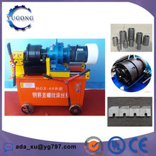 Wholesale portable pipe thread rolling machine
