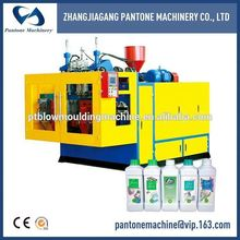 extrusion blwo molding machine