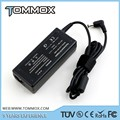 FCC generic replacement 16V 4A 64W laptop charger for SONY
