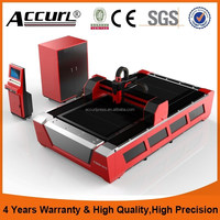 multifunction metal tube and plate laser cutting machine