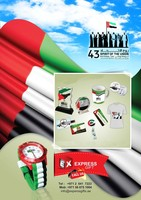 National Day Items