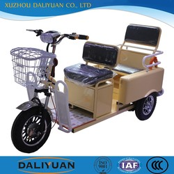 electric tricycle three wheel tricycle cargo with passenger seat