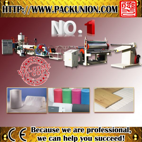 HIGH-QUALITY epe plastic foam packaging machine